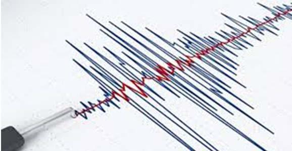 10 günde 3 Kez Deprem Oldu
