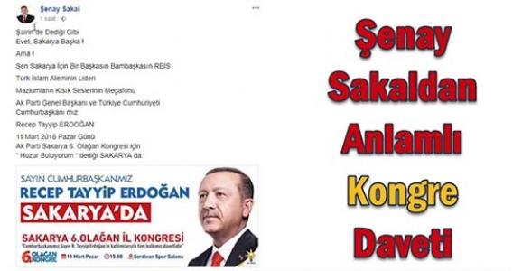 ŞENAY SAKAL'DAN ANLAMLI KONGRE DAVETİ