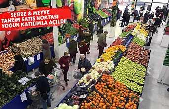 Efecan Tarım, Tanzim Satış Noktası Açıldı